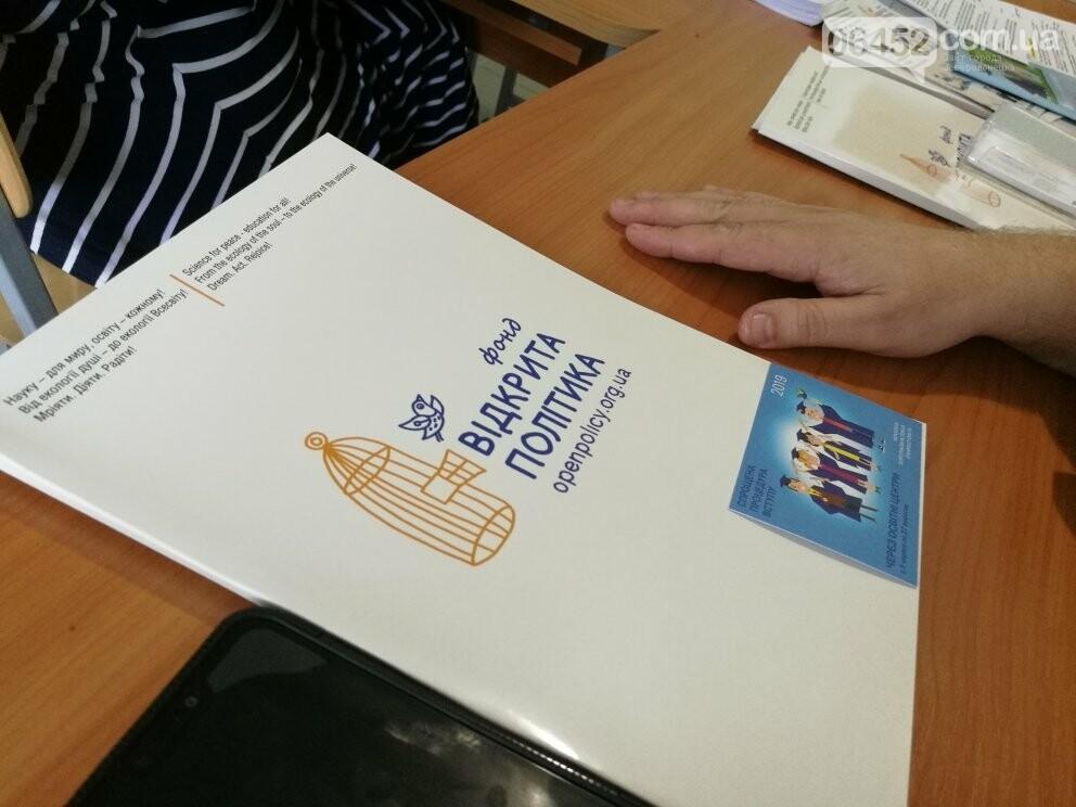 Спрощена процедура вступу через Освітній Центр «Донбас-Україна»!, фото-1