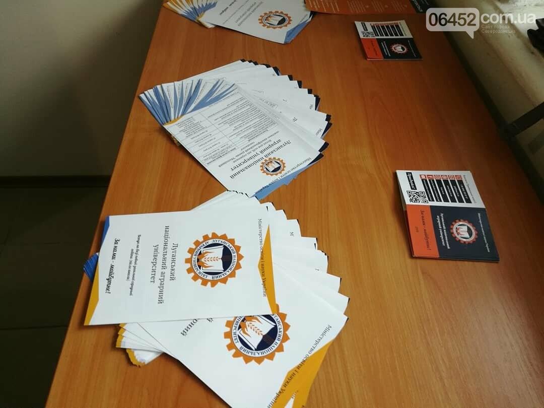 Спрощена процедура вступу через Освітній Центр «Донбас-Україна»!, фото-4
