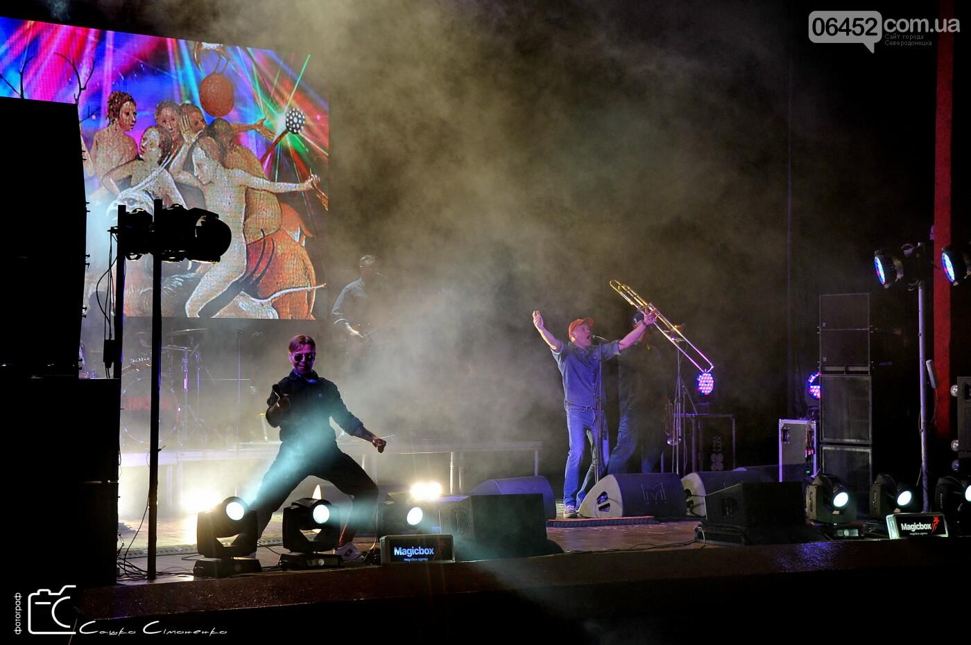 Легендарный  «Ляпис 98» дал концерт в Северодонецке, фото-1