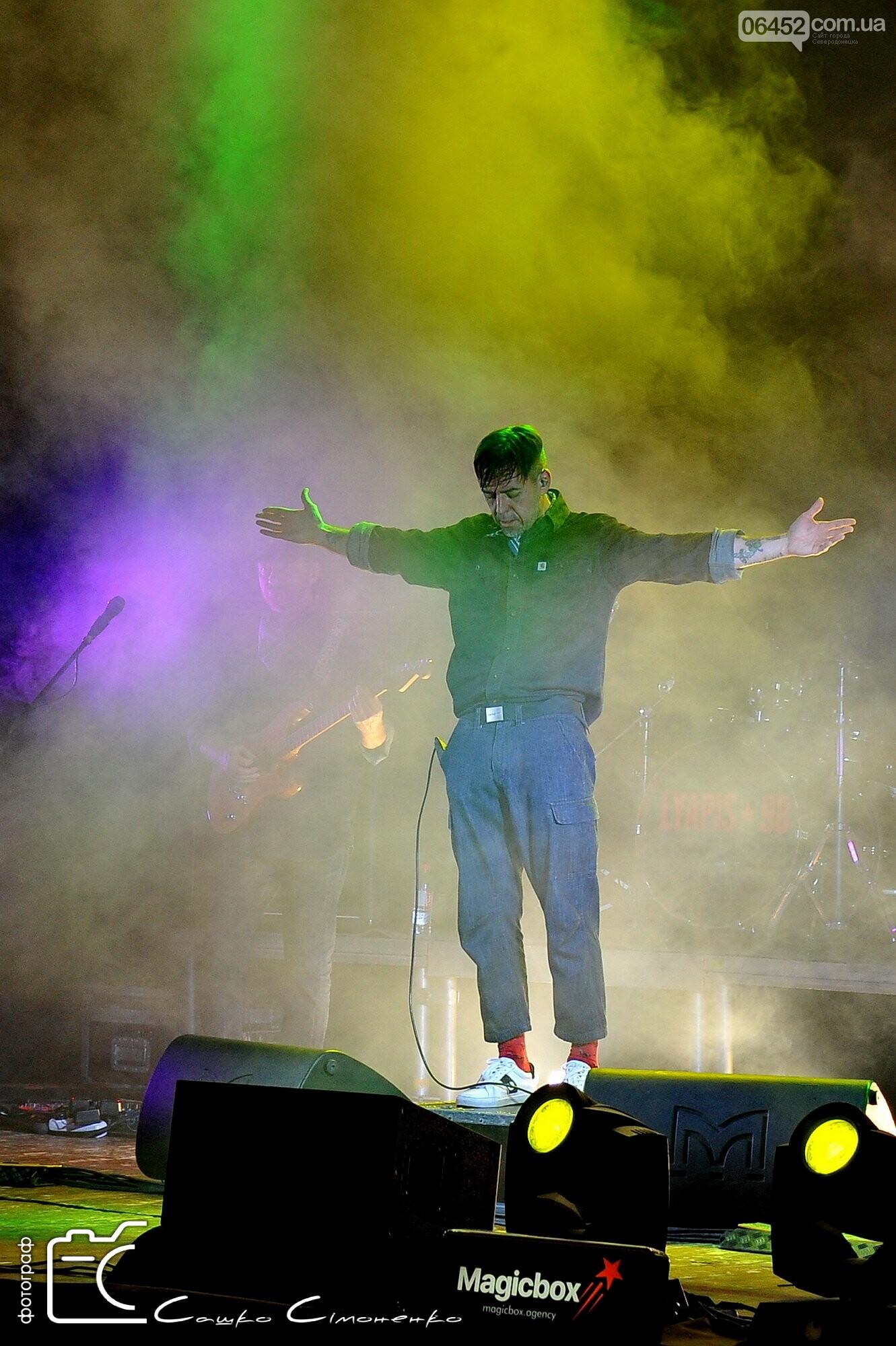 Легендарный  «Ляпис 98» дал концерт в Северодонецке, фото-8