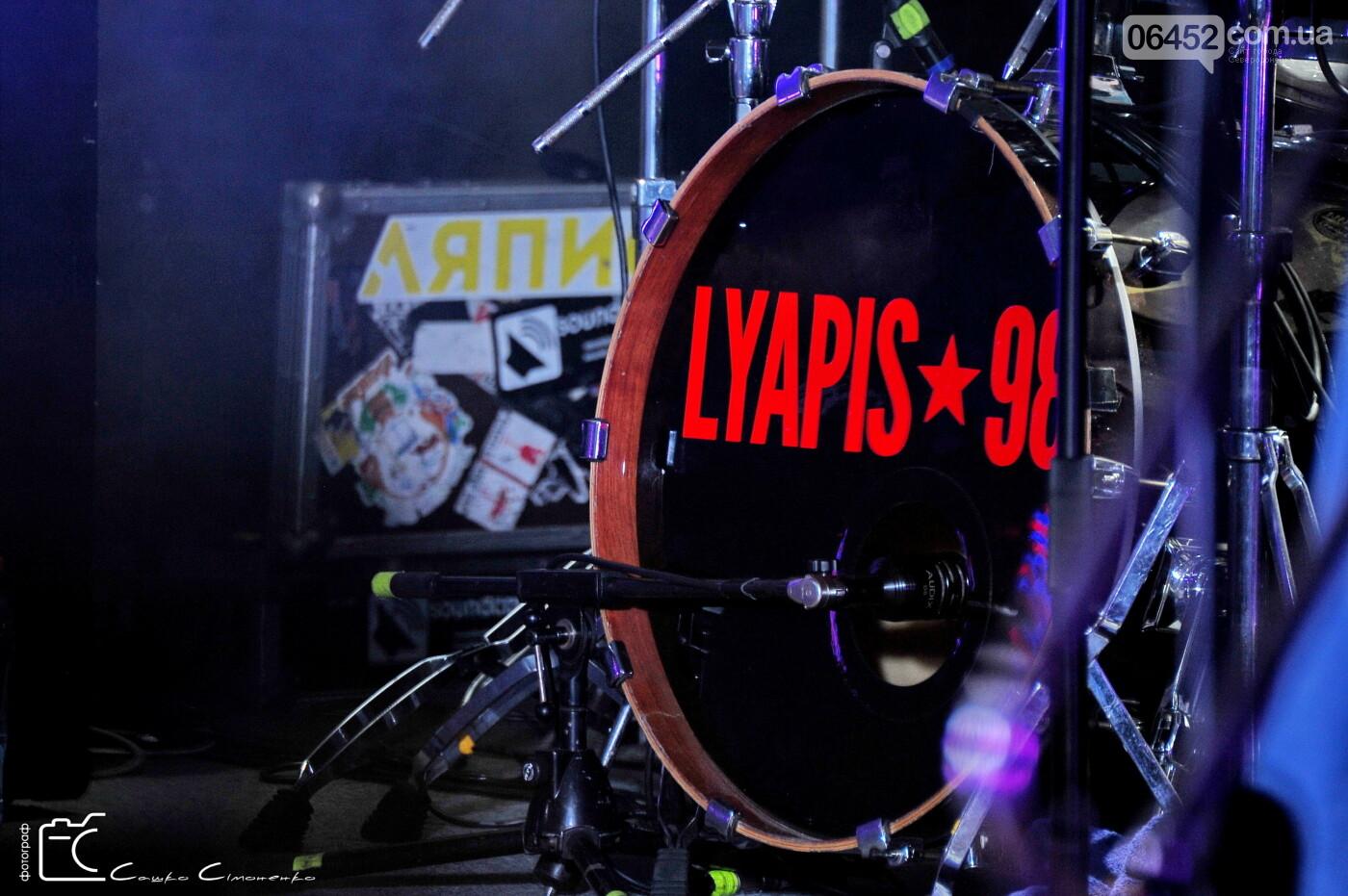 Легендарный  «Ляпис 98» дал концерт в Северодонецке, фото-13