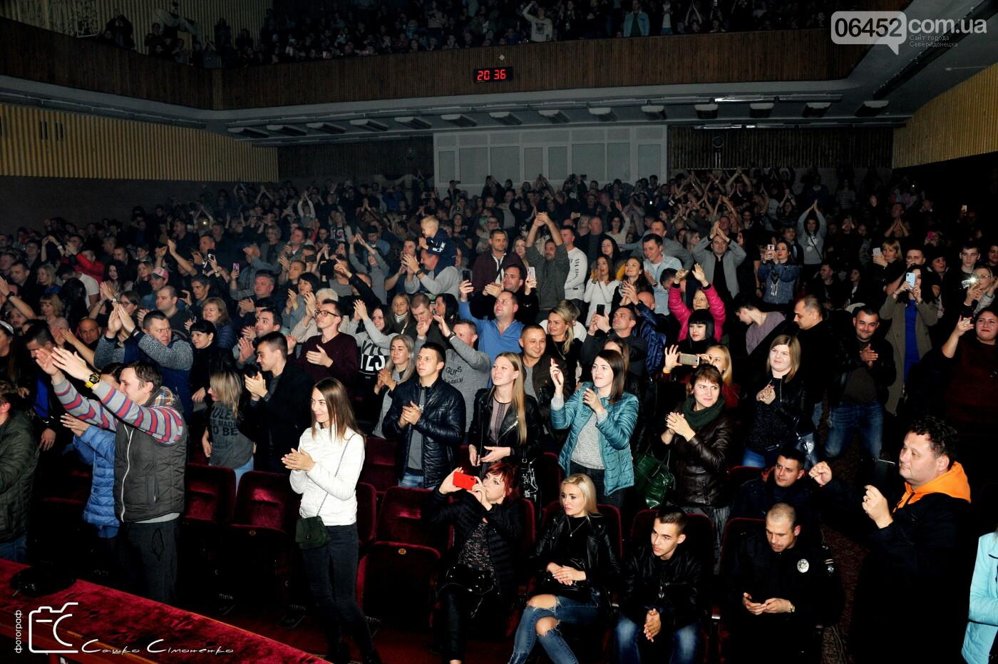 Легендарный  «Ляпис 98» дал концерт в Северодонецке, фото-2