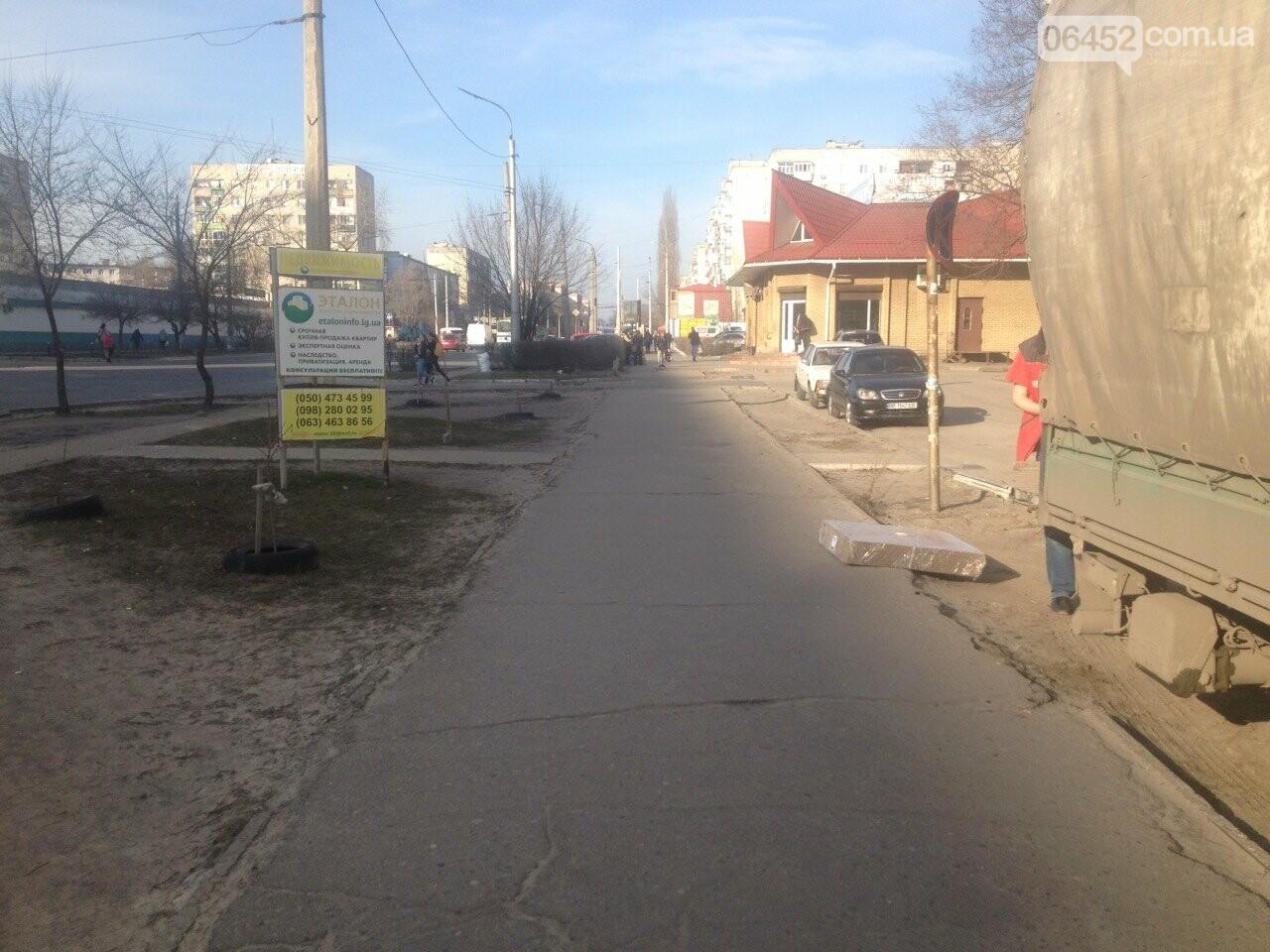 А будут ли урны в Северодонецке?, фото-7