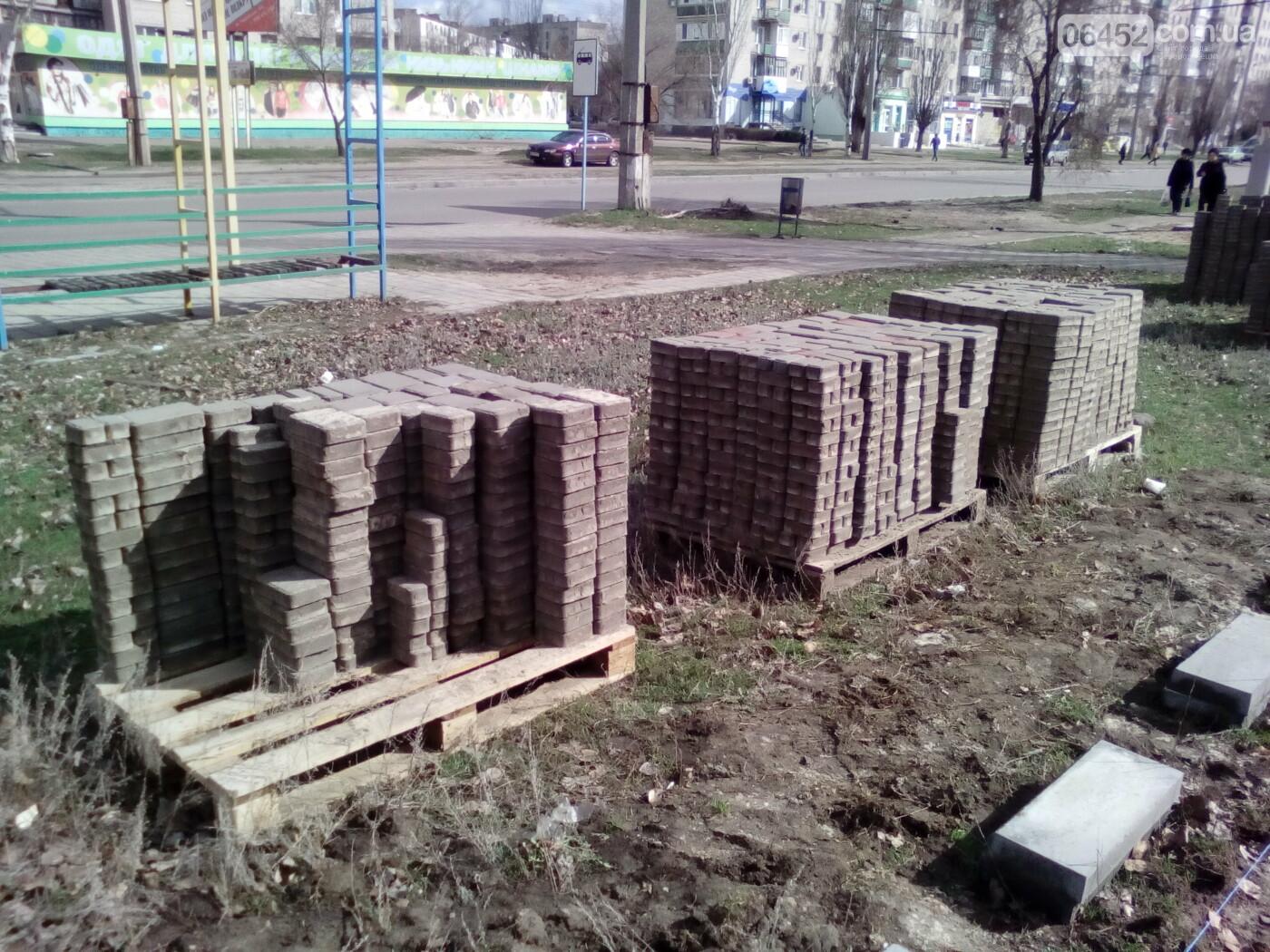 В Северодонецке обновляют главные пешеходные зоны, фото-6
