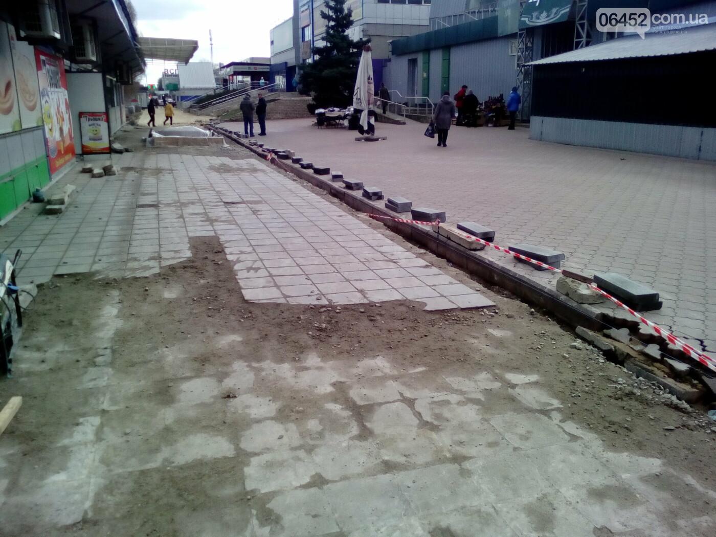 В Северодонецке обновляют главные пешеходные зоны, фото-7
