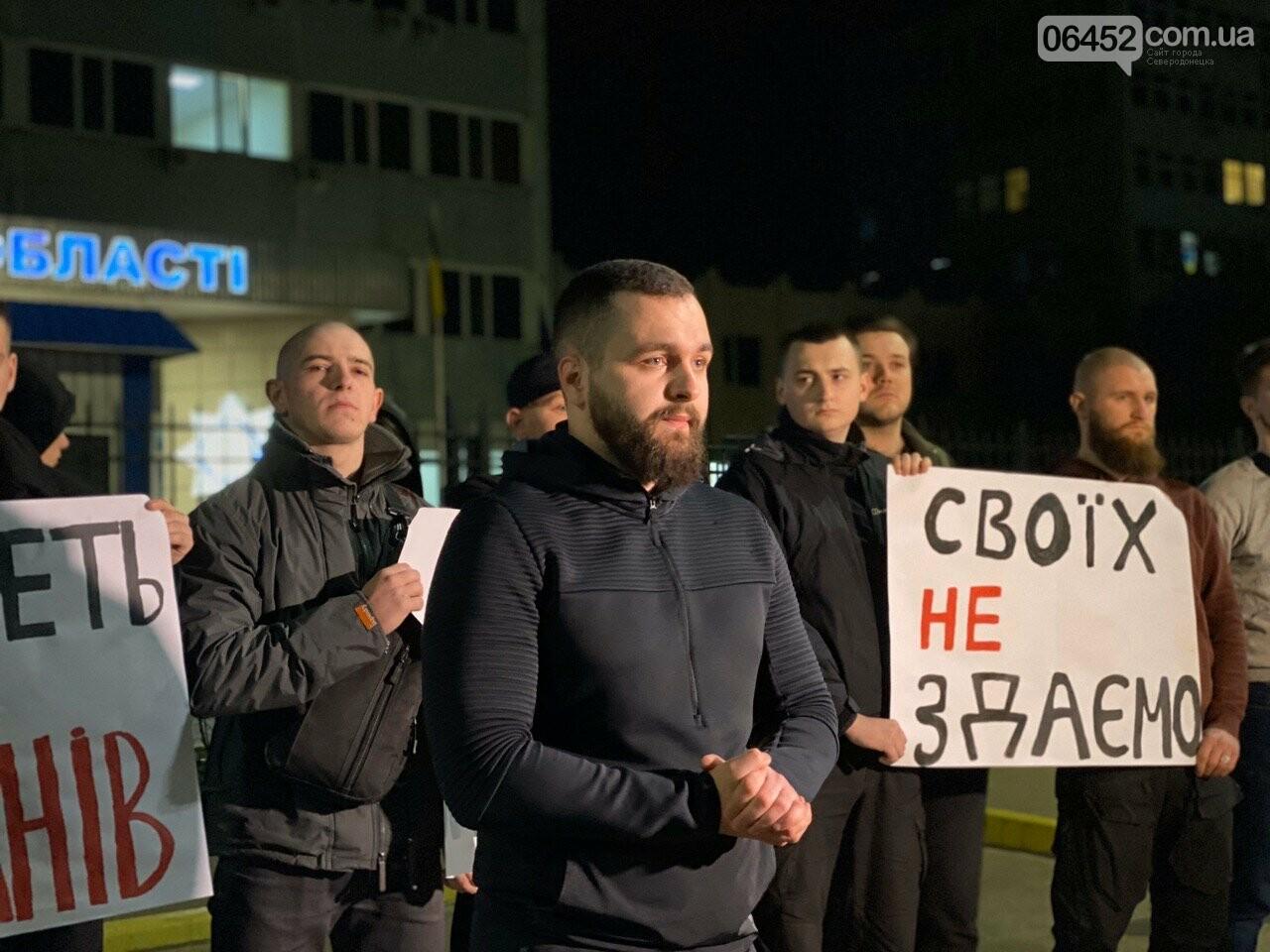 В Северодонецке прошла акция Нацкорпуса против ареста активистов, фото-1