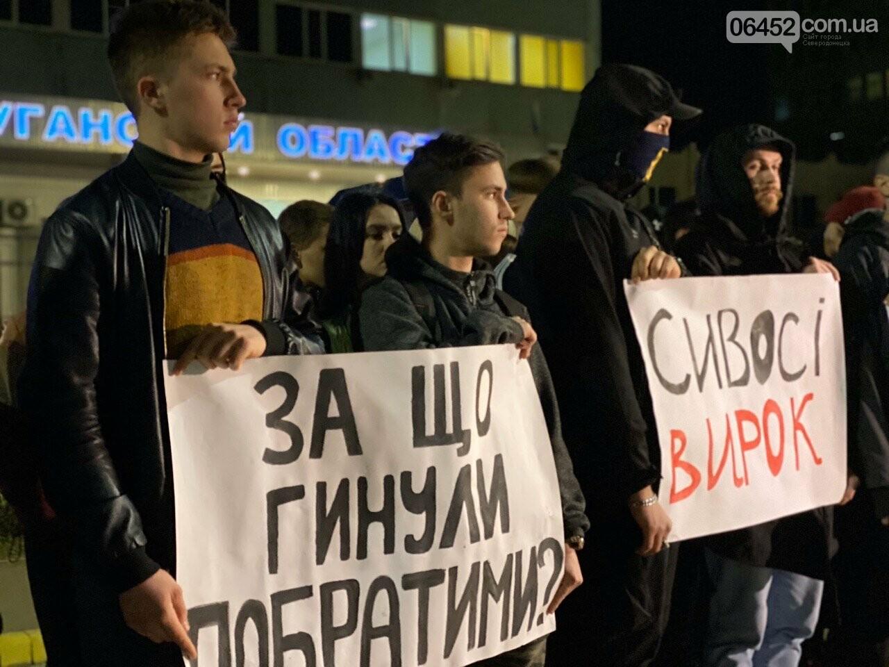 В Северодонецке прошла акция Нацкорпуса против ареста активистов, фото-2