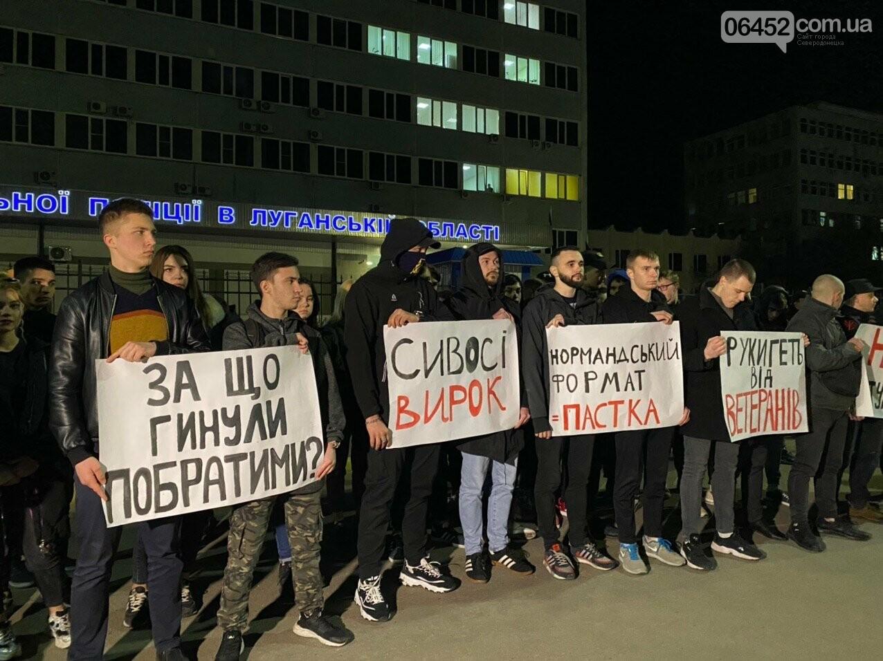 В Северодонецке прошла акция Нацкорпуса против ареста активистов, фото-3
