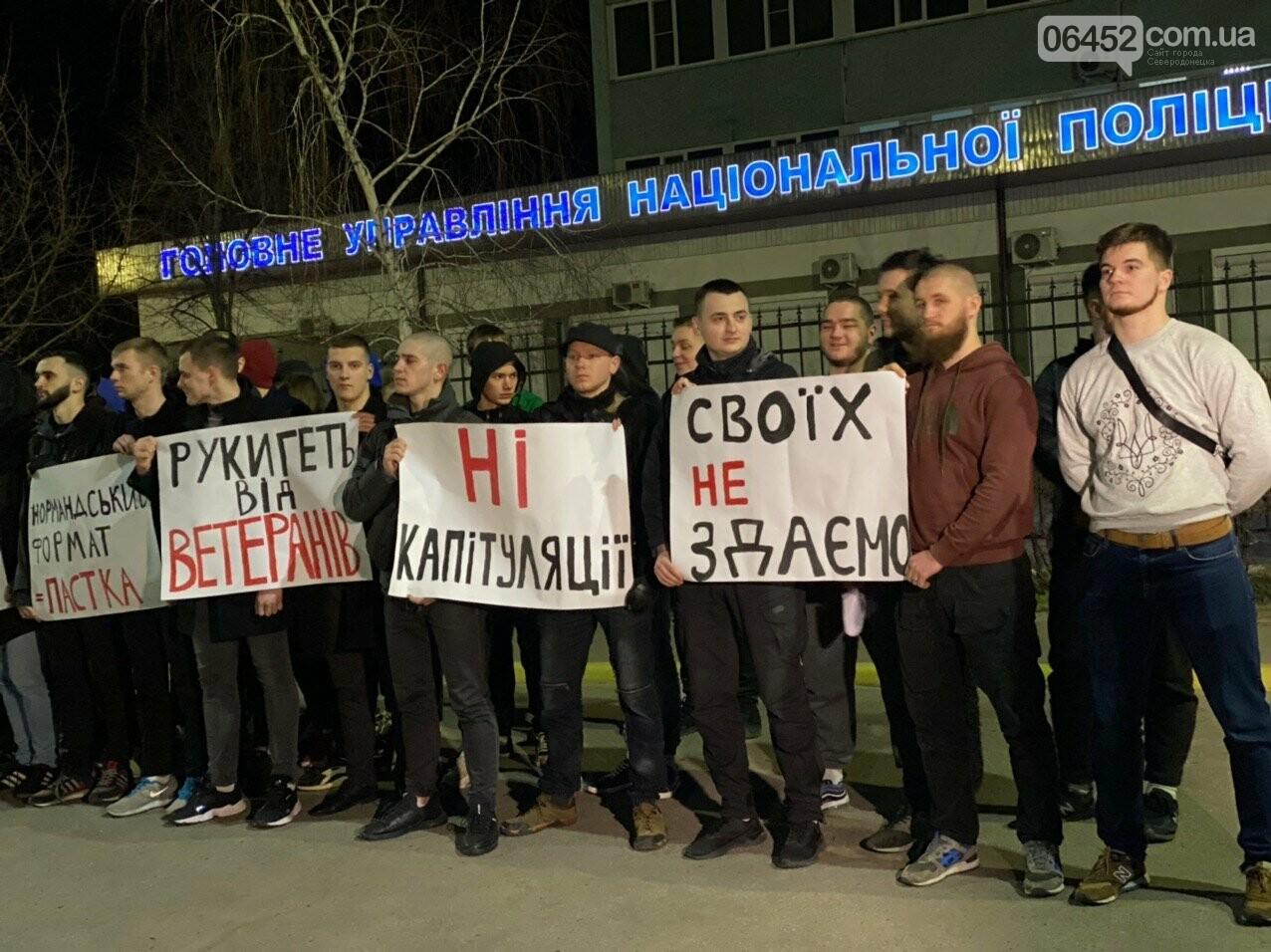 В Северодонецке прошла акция Нацкорпуса против ареста активистов, фото-4