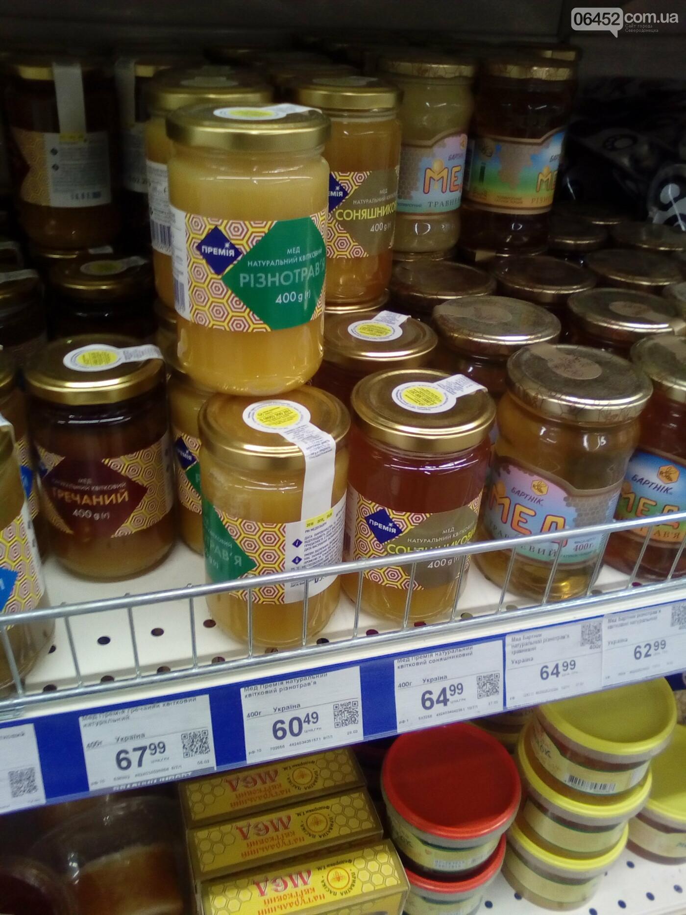 Сколько стоит «витаминный набор» в Северодонецке, фото-5