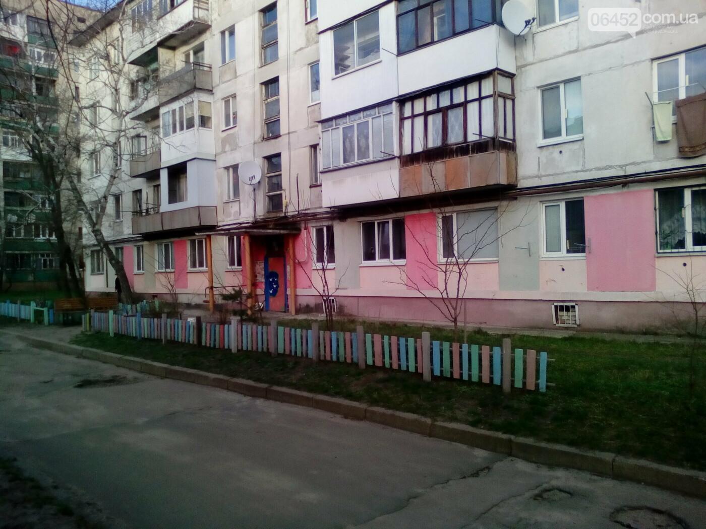 Лучшие дворы Северодонецка, фото-18