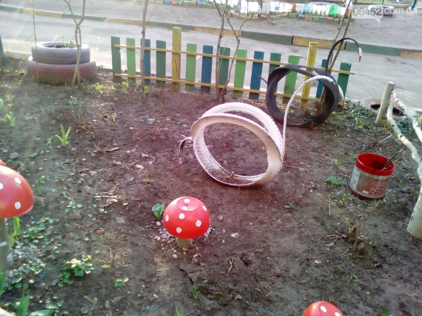 Лучшие дворы Северодонецка, фото-21