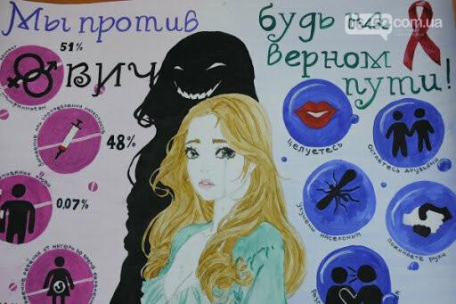 Тест на ВИЧ в Северодонецке: почему пройти должен каждый , фото-4