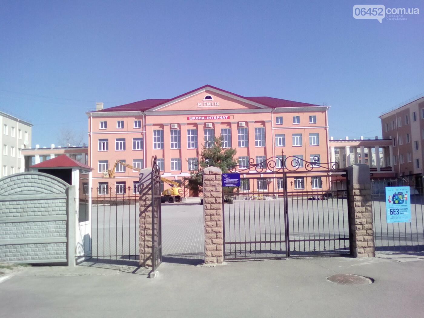 Как  живет Северодонецк в условиях карантина, фото-16