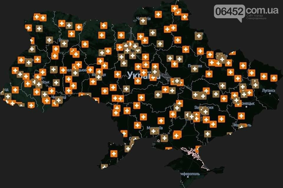 Что и где ремонтируется в Луганской области можно увидеть на карте, фото-1