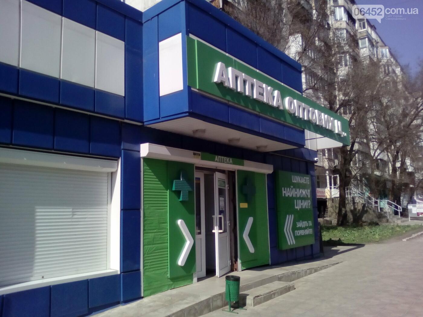 Медицинские учреждения Северодонецка и Лисичанска работают в штатном режиме, фото-19