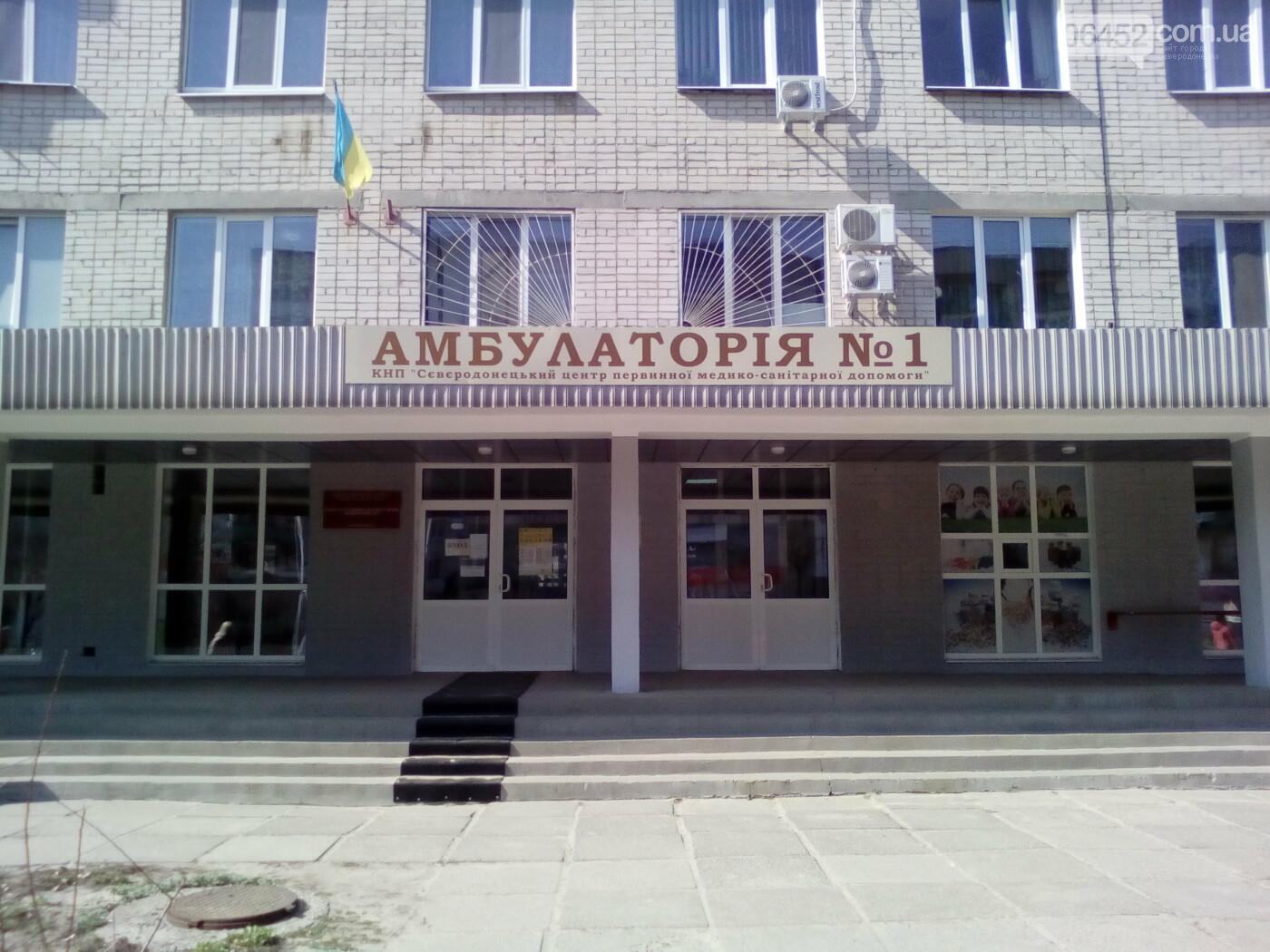 Медицинские учреждения Северодонецка и Лисичанска работают в штатном режиме, фото-2