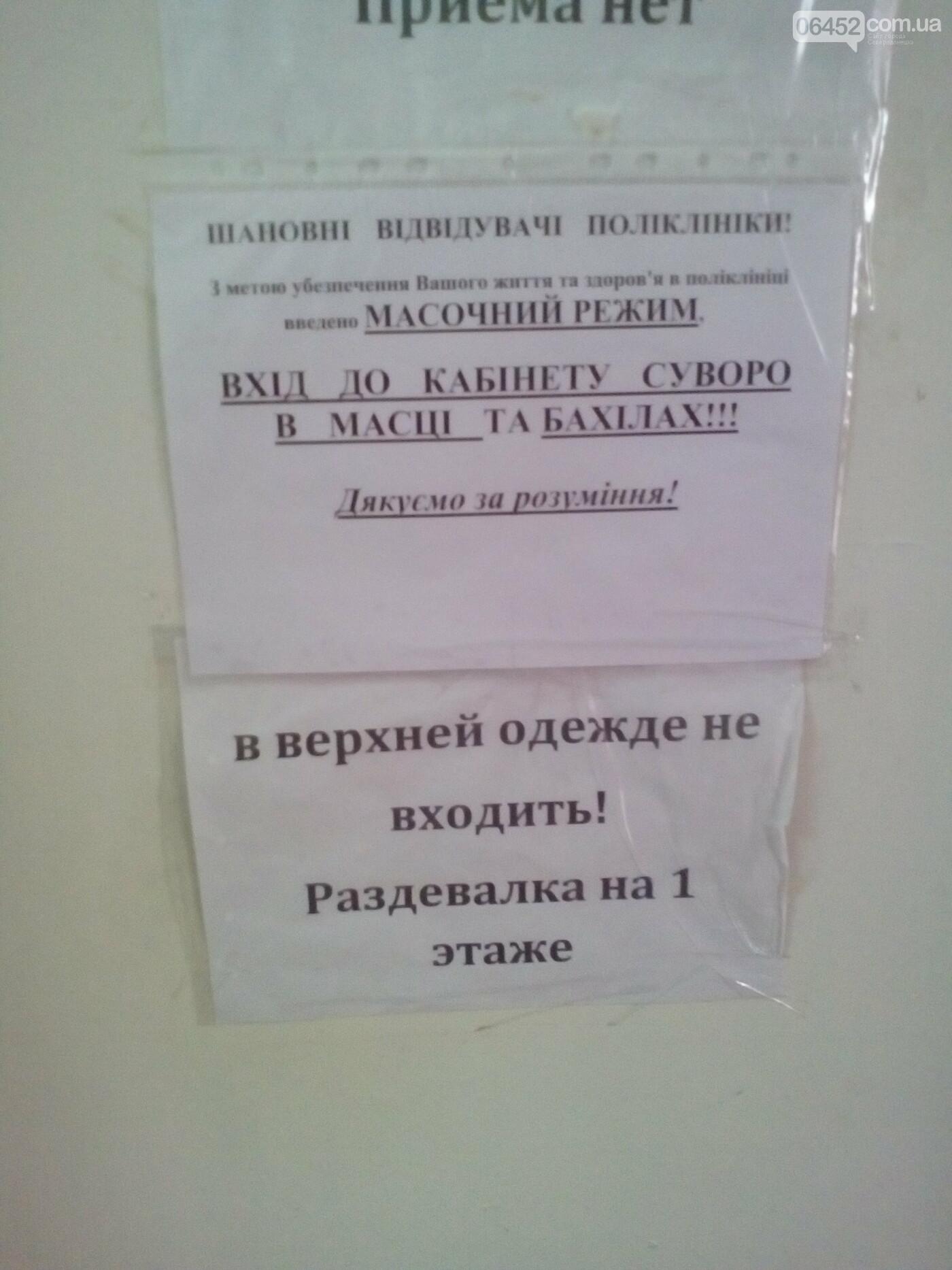 Медицинские учреждения Северодонецка и Лисичанска работают в штатном режиме, фото-15