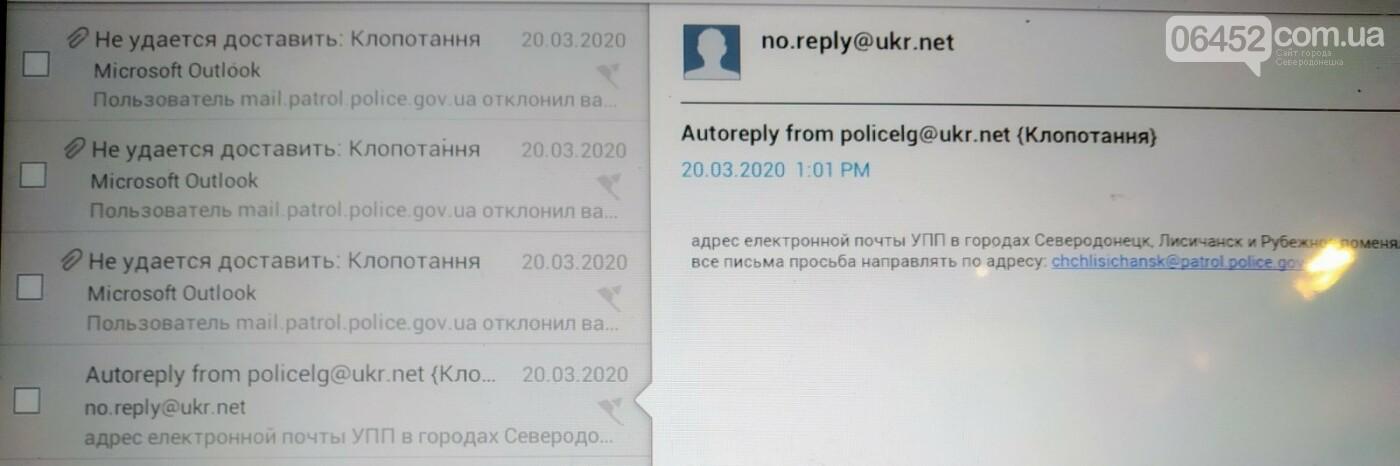 Северодончанину полицейские выписали штраф с оскорблением , фото-2