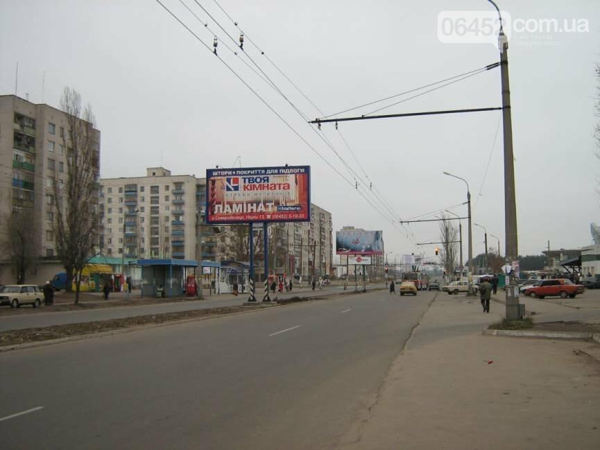 Наружная реклама в Северодонецке, как разобраться и где заказать?, фото-9