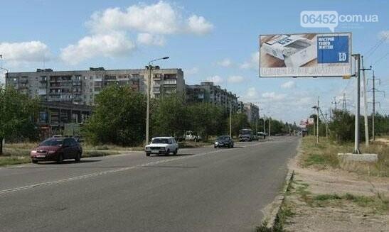 Наружная реклама в Северодонецке, как разобраться и где заказать?, фото-8