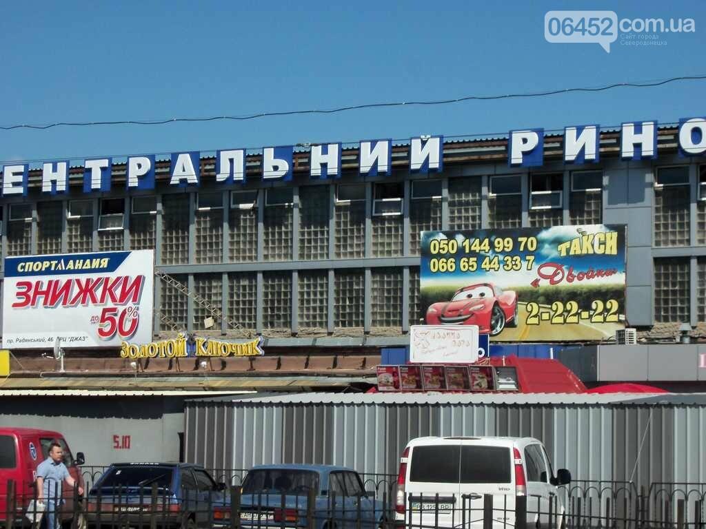 Наружная реклама в Северодонецке, как разобраться и где заказать?, фото-7