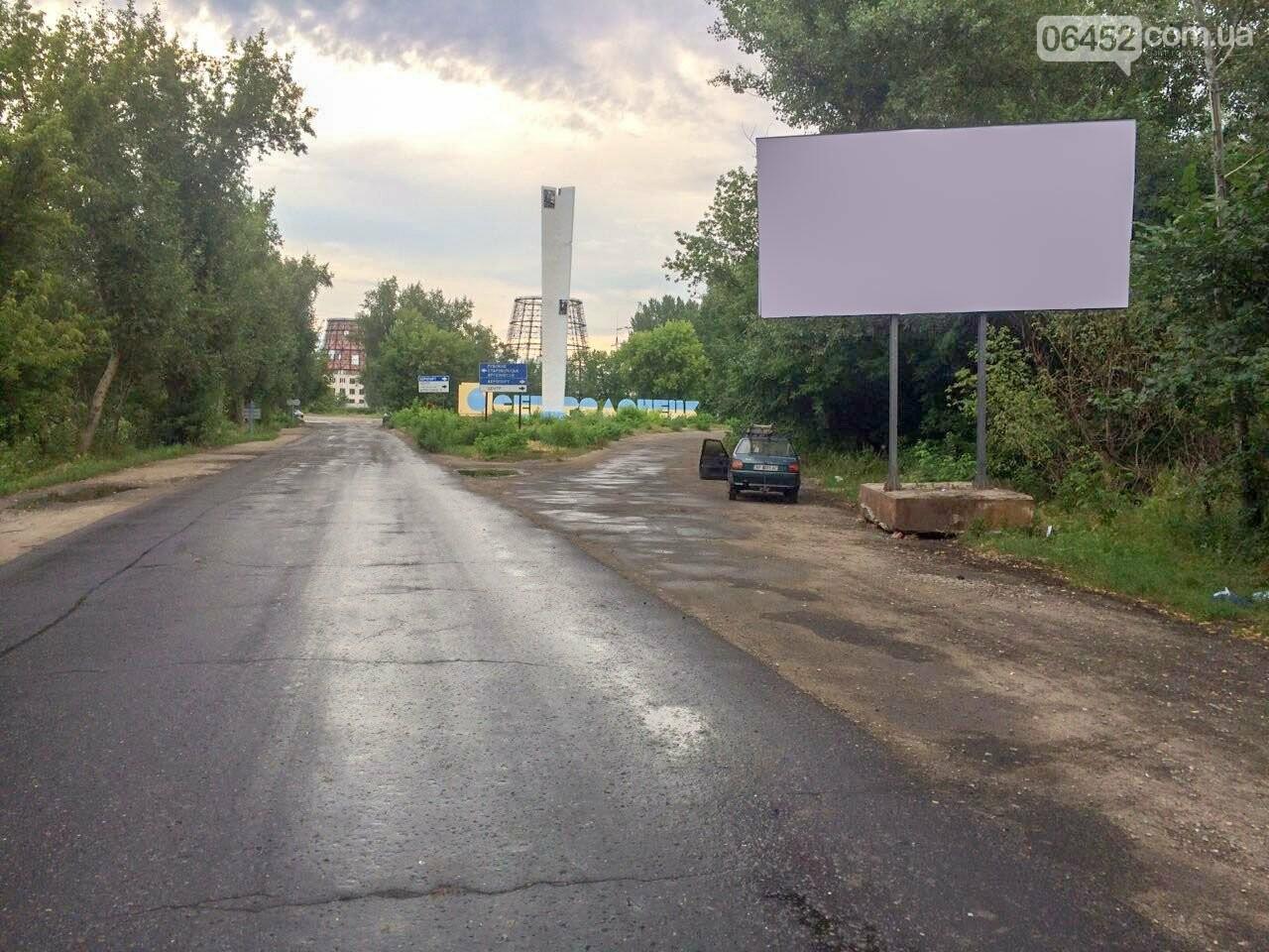 Наружная реклама в Северодонецке, как разобраться и где заказать?, фото-6