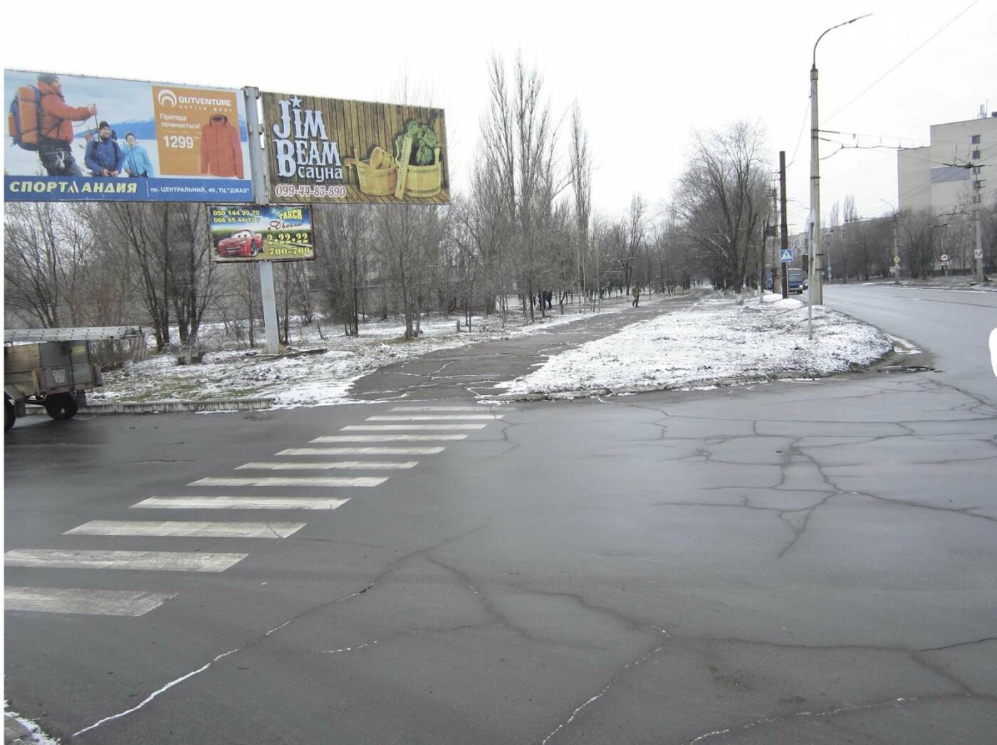 Наружная реклама в Северодонецке, как разобраться и где заказать?, фото-5