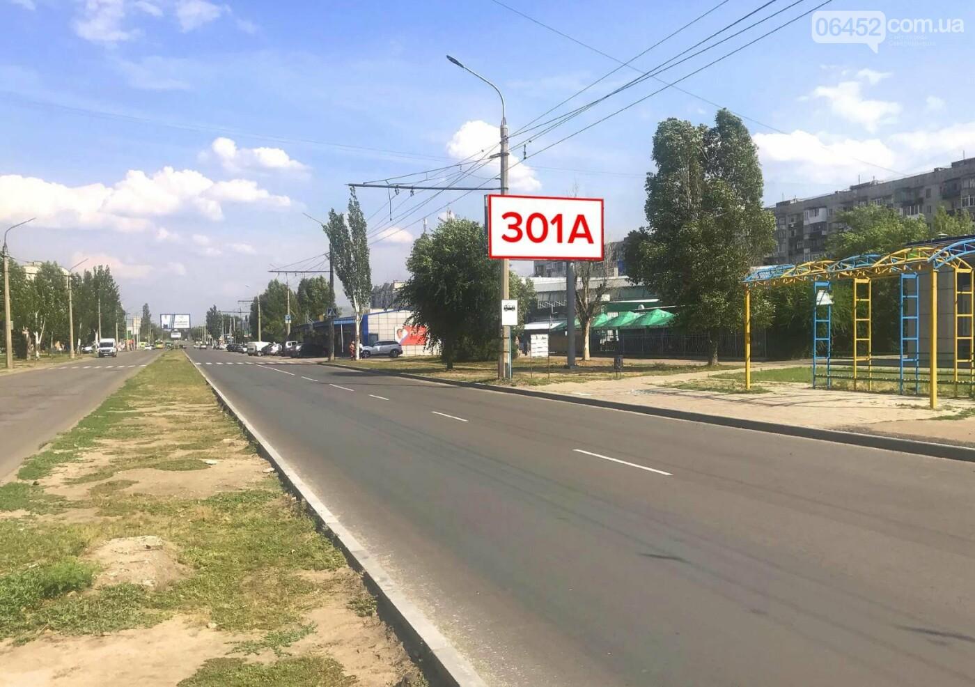 Наружная реклама в Северодонецке, как разобраться и где заказать?, фото-4