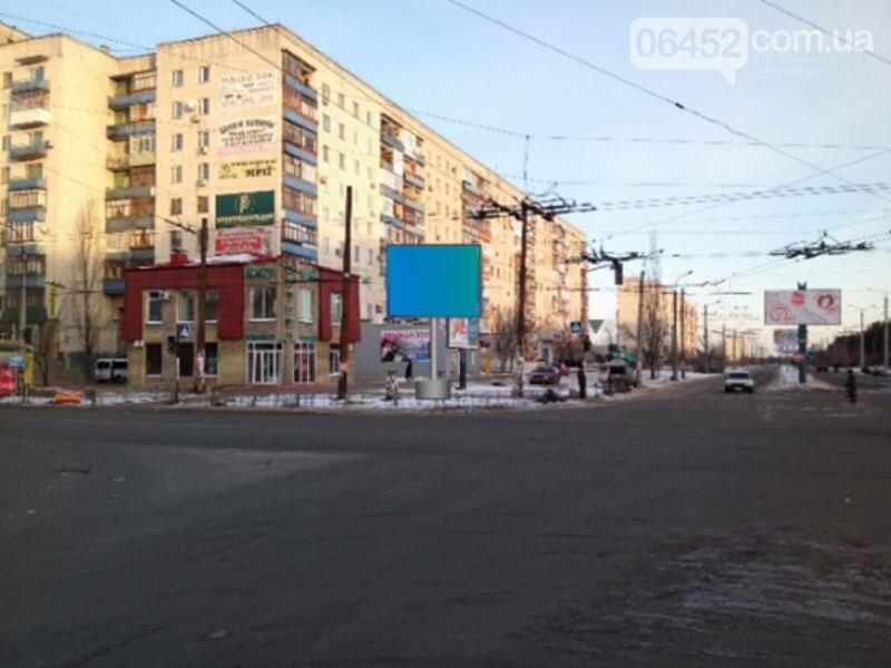 Наружная реклама в Северодонецке, как разобраться и где заказать?, фото-2
