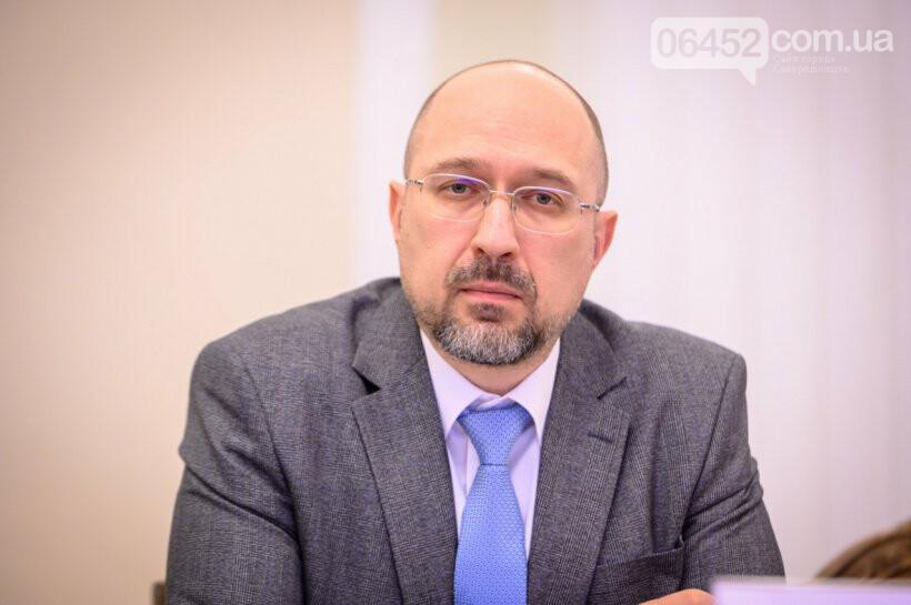 Минэкономики проведет мониторинг цен продуктов в Донецкой и Луганской областях, фото-1