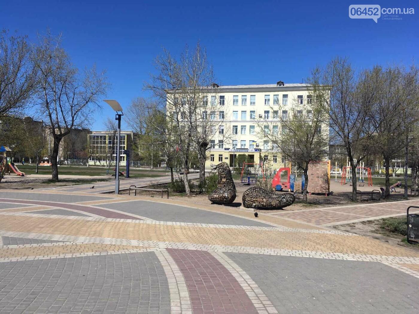 Власти Северодонецка требуют демонтировать стелу в сквере Гоголя, фото-2