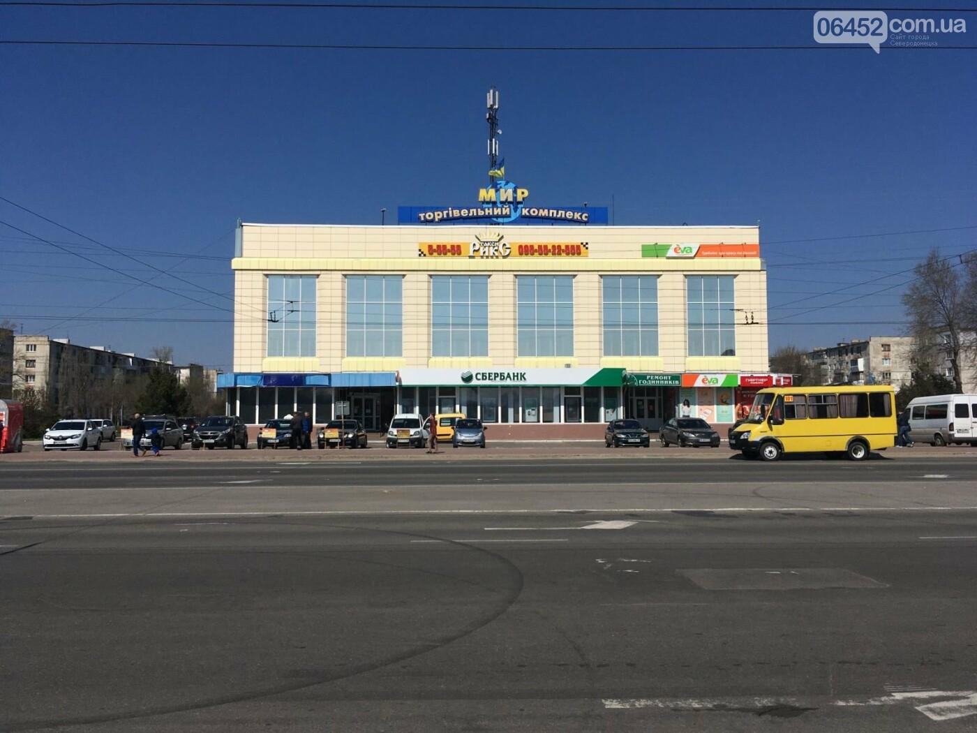 Весна в Северодонецке. Фотопрогулка, фото-16