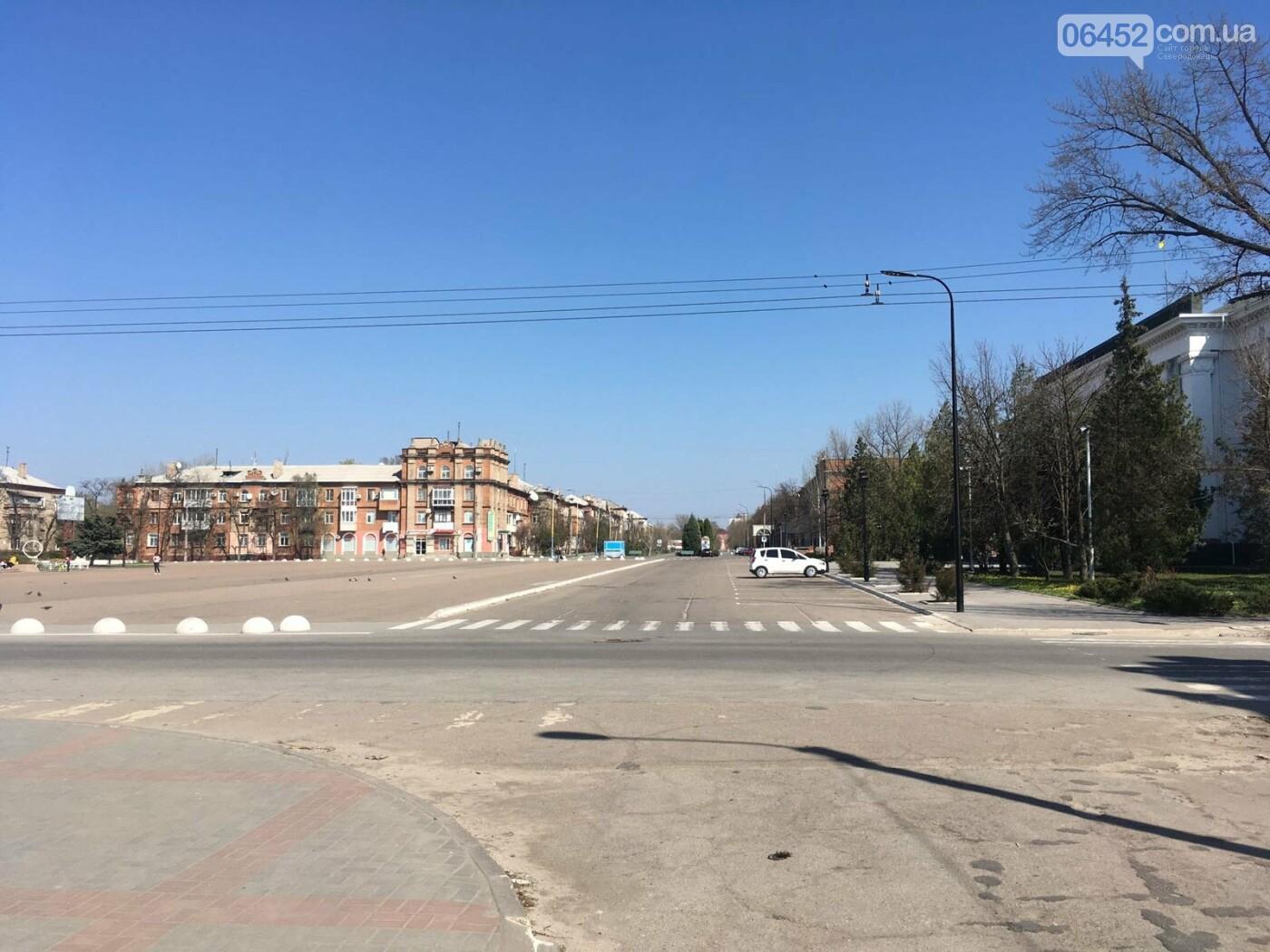 Весна в Северодонецке. Фотопрогулка, фото-18