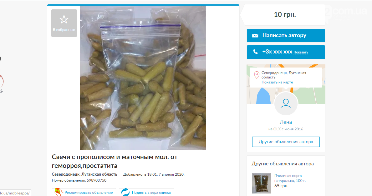 Что продают северодончане в условиях карантина? Топ креативных предложений, фото-10