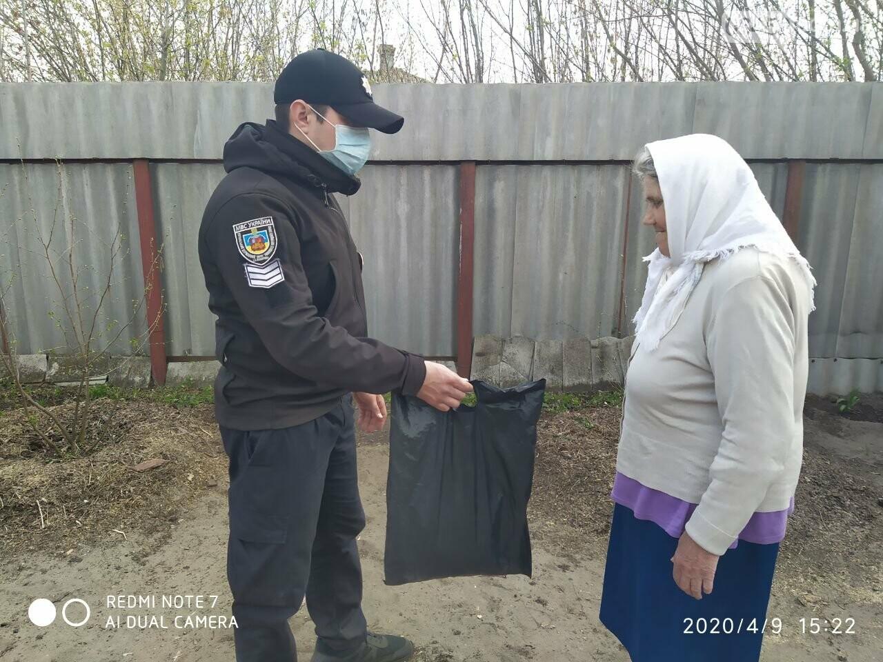 Курсанты Северодонецка присоединились к социальным мероприятиям против распространению эпидемии коронавируса, фото-2