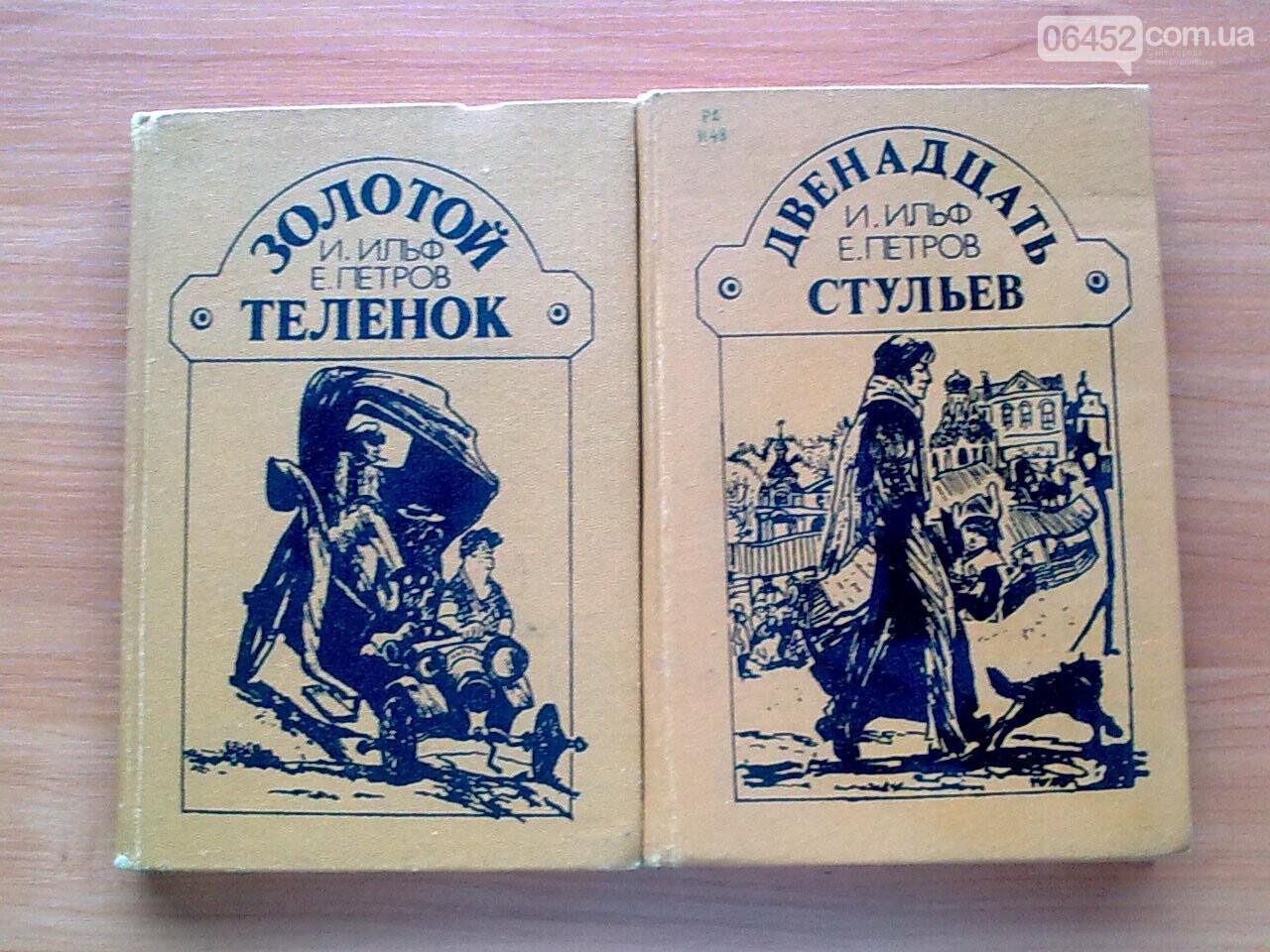 Книги для хорошего настроения. Что почитать на карантине, фото-3