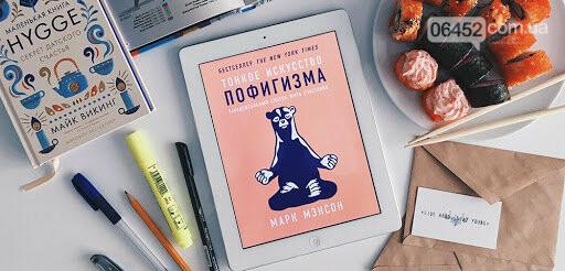 Книги для хорошего настроения. Что почитать на карантине, фото-8