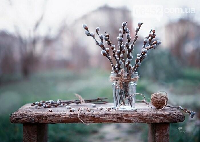 12 апреля в Украине Вербное воскресенье: история и традиции праздника, фото-2