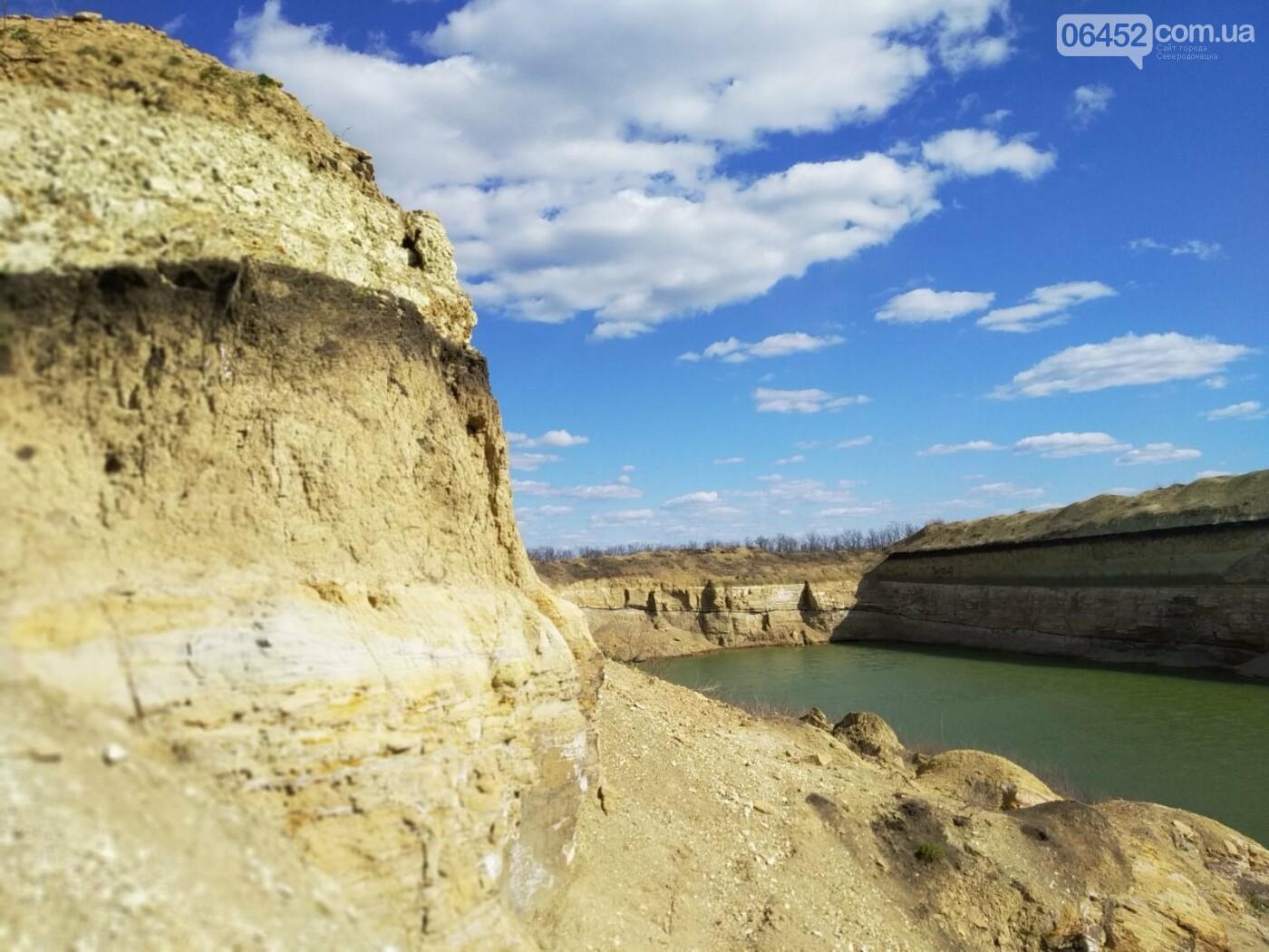 На Луганщине нелегальная копанка превратилась в ландшафтную достопримечательность, фото-1