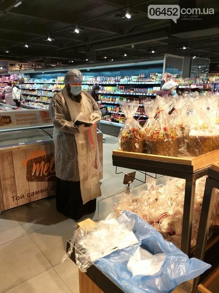 """Сколько стоит """"пасхальная корзина"""" в Северодонецке?, фото-2"""