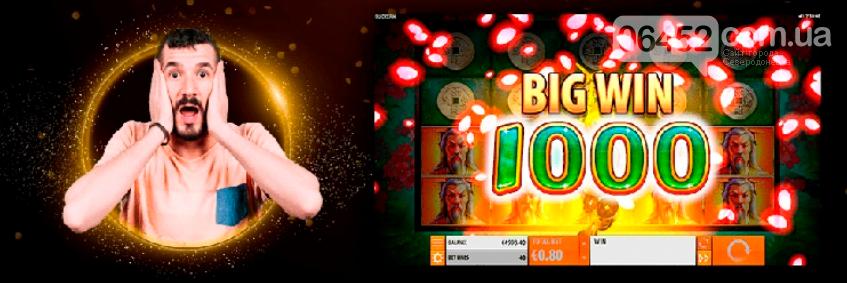 Playfortuna – для настоящих любителей азартных игр, фото-3