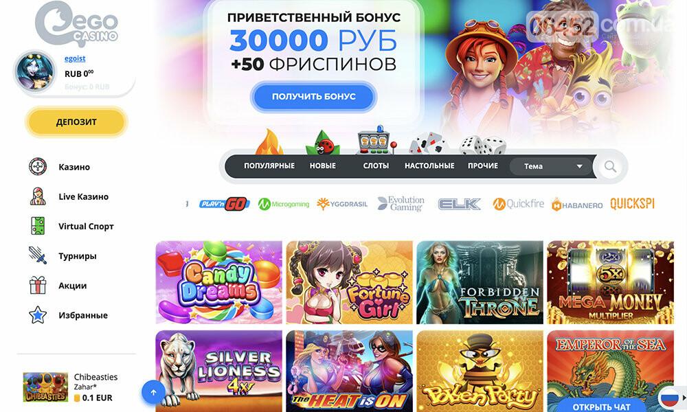 Онлайн-казино или реальное заведение?, фото-6