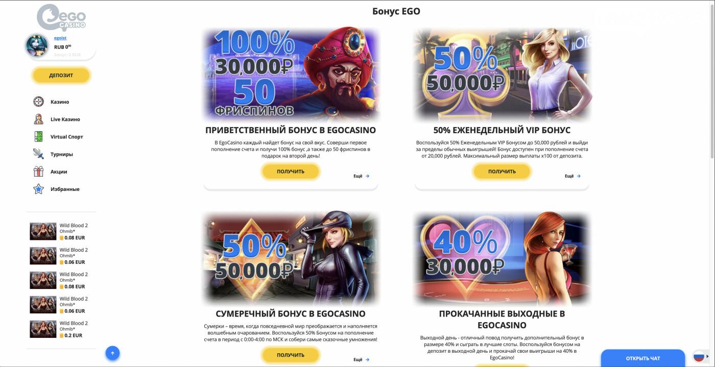 Онлайн-казино или реальное заведение?, фото-5