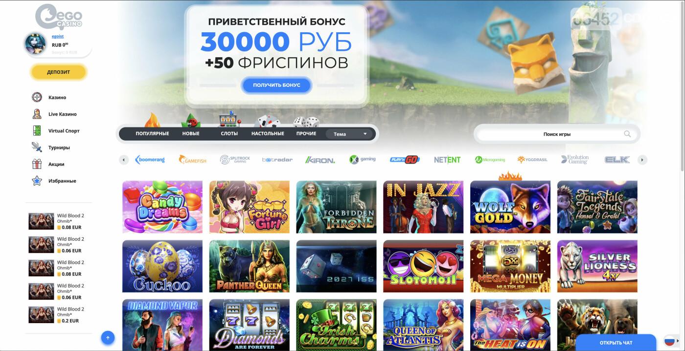 Онлайн-казино или реальное заведение?, фото-1