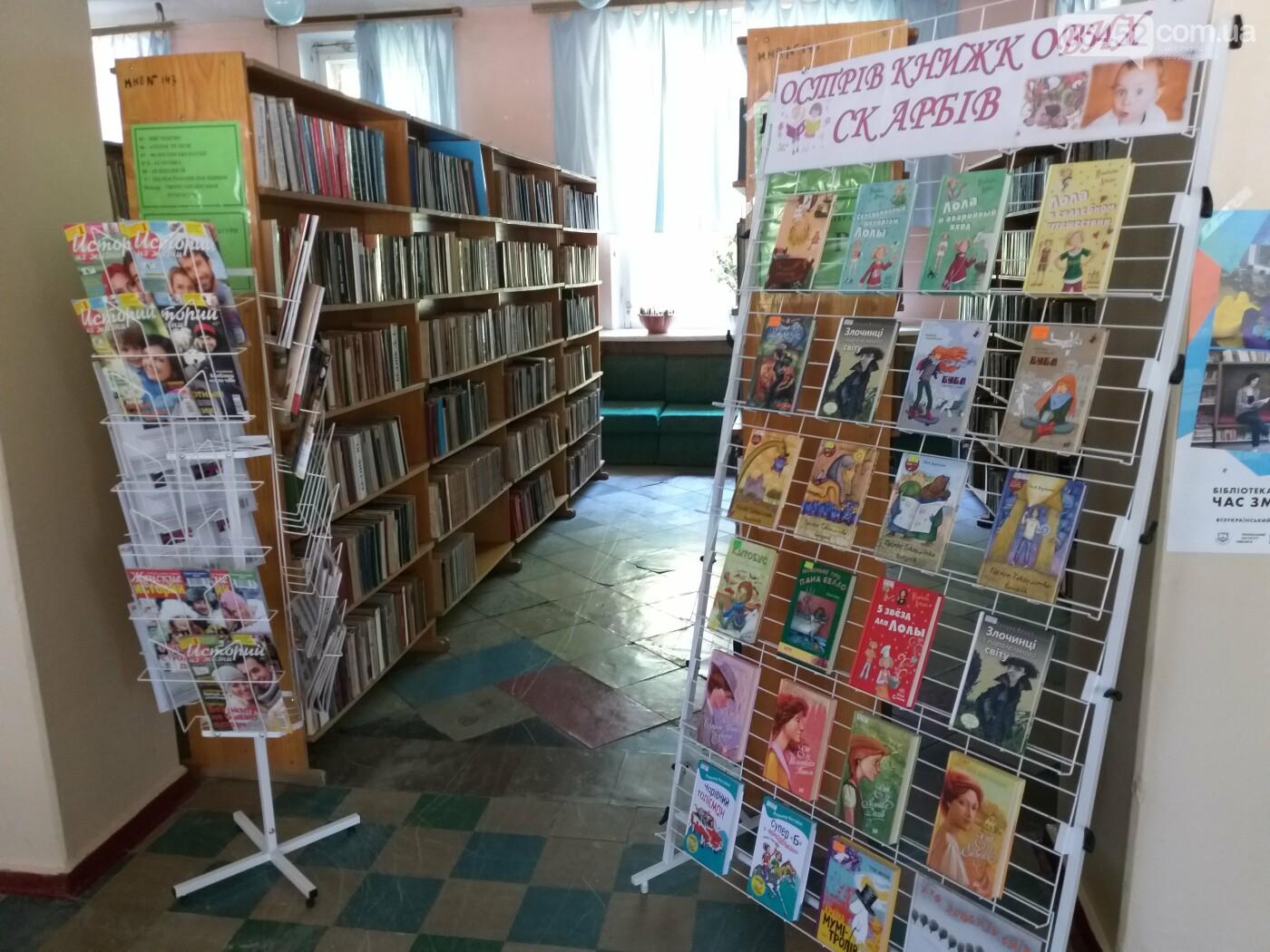 В Северодонецке возобновила работу городская публичная библиотека, фото-6