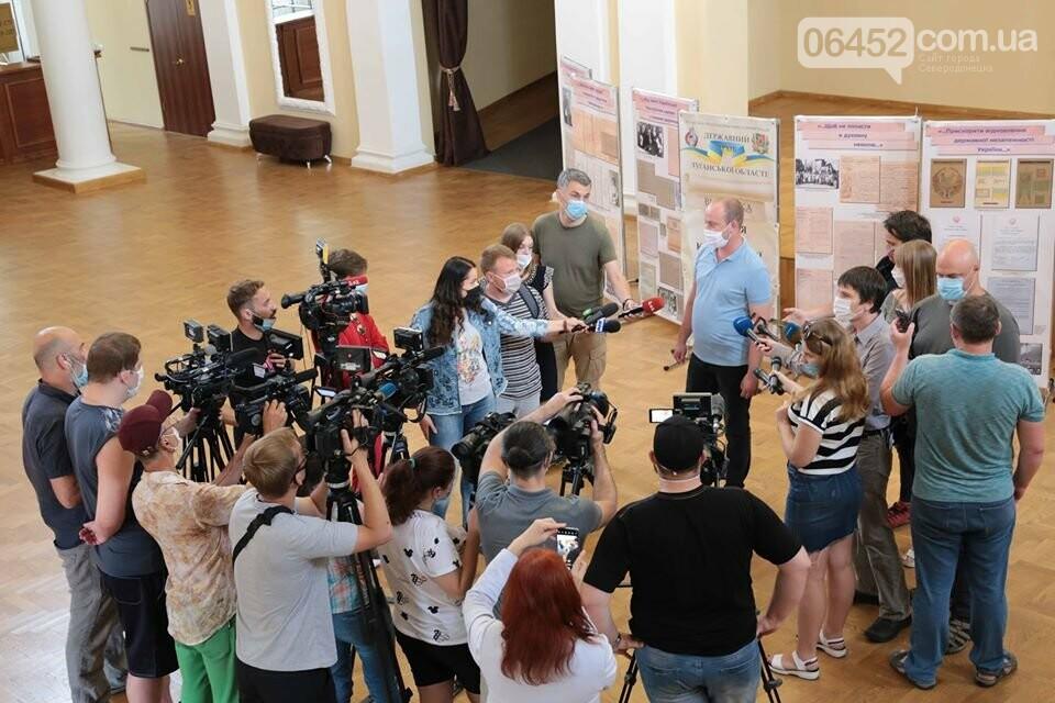 В Северодонецке состоялся торжественный концерт к Дню Конституции Украины, фото-7