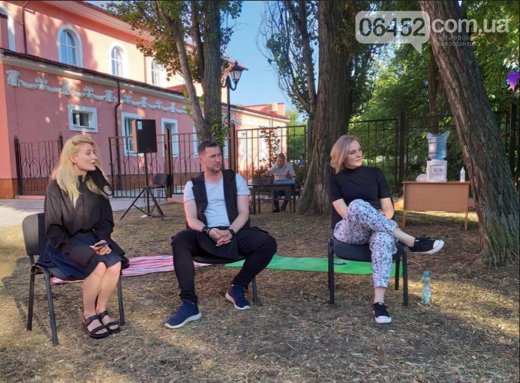 В Северодонецке состоялась встреча с театральным режиссером, фото-2