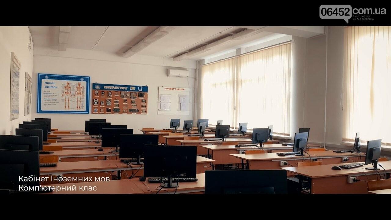 """""""Медико – Природничий  Университет"""" проводит летний набор студентов !, фото-4"""
