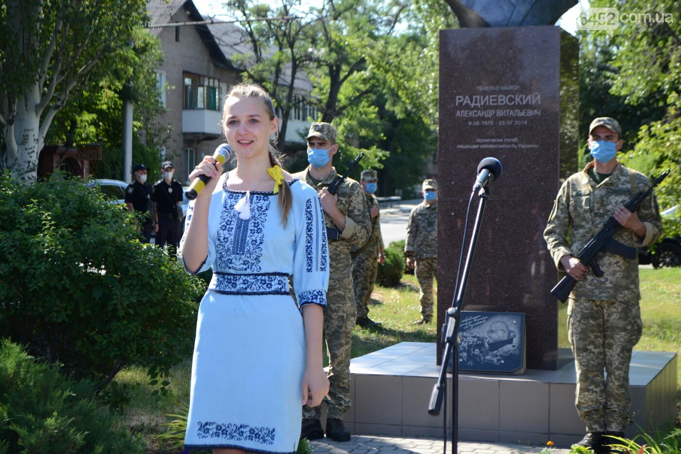 Северодонецк отмечает шестую годовщину освобождения от незаконных вооруженных формирований, фото-5